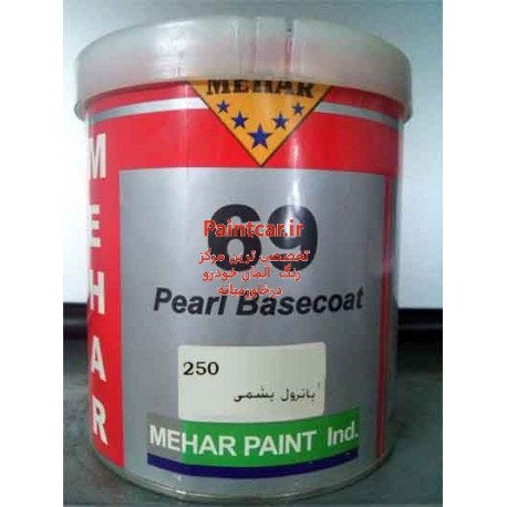 رنگ یشمی پاترول شماره رنگ (کدرنگ) 250 (محار)