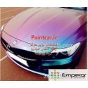 رنگ جادویی هفت رنگ واقعی ROMANTIC FAIRYTALE اتومبیل طوطی آلمان