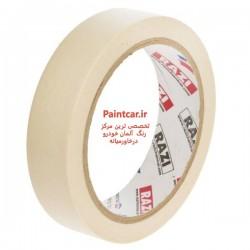 نوار چسب کاغذی رازی 50 یارد با عرض 2.5 سانت