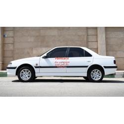 پک خشگیری و ترمیم رنگ اتومبیل پژو پارس سفیدکد رنگ 29020R