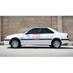 پک خشگیری و ترمیم رنگ اتومبیل پژو پارس سفیدکد رنگ 29020G