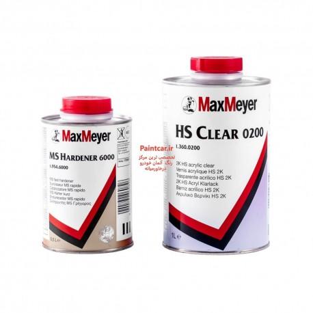 كلير دو جزيي HS0200 مكس ماير (MaxMeyer) به همراه هاردنر (خشکن 8000) ضد خش