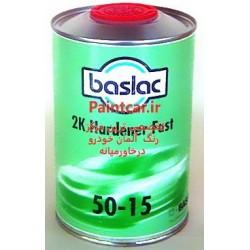 هاردنر (خشکن) باسلاک 15-50