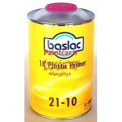 آستر سطوح پلاستیک باسلاک 10-21